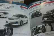 Next-gen Nissan Serena's rear, interior leaked in brochure images