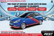 Tata Zest Sportz Edition launched to celebrate 50,000 unit sales