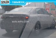 First 2018 Peugeot 508 spy shots surface from China