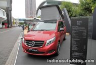Mercedes-Benz V-Class RISE & V-Class Limited Edition launched at IAA 2017 - Live [Update]