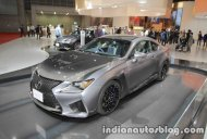 Lexus RC F 10th anniversary edition at 2017 Tokyo Motor Show - Live