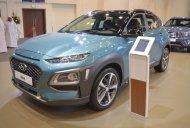 Hyundai Kona to have Indian debut at Auto Expo 2018