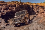 2018 Mercedes G-Class leaked online ahead of NAIAS 2018 debut