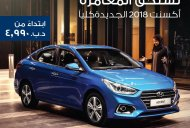 India-made 2018 Hyundai Accent (Hyundai Verna) launched in the Middle East