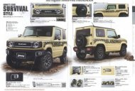 Suzuki Jimny & Jimny Sierra accessories brochures reveal customisation options