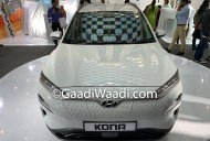 Hyundai Kona Electric silently makes public debut in India