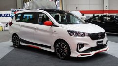 Suzuki Ertiga with Suzuki Swift Sport's alloy wheels showcased