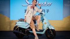 Suzuki Saluto 125 retro scooter launched in Taiwan
