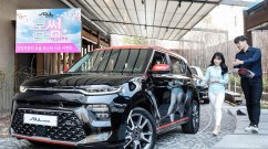 "Kia Soul being ""seriously"" considered for launch in India - Report"