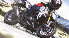 Suzuki GSX-S300 (Haojue DR300) brochure leaked ahead of Chinese launch