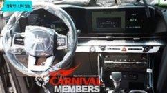 2021 Kia Carnival Interior Spyshots Surface Internet, Gets An Elegant-looking Dashboard