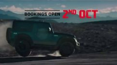 Mahindra Thar booking details revealed via a teaser video