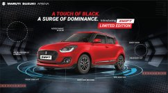 New Maruti Suzuki Swift Limited Edition offers sporty exterior features