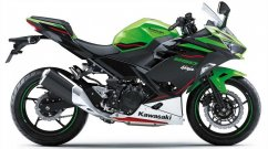 Kawasaki Ninja 250 gets new KRT Edition livery for 2021 MY in Japan