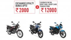 New Hero Splendor, Super Splendor, Splendor iSmart Offers Announced