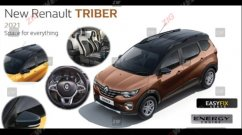 2021 Renault Triber To Get Dual-Tone Colours & More Features