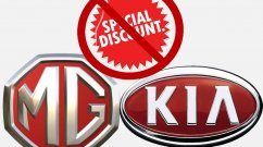 No DISCOUNT on Kia and MG Cars This Month