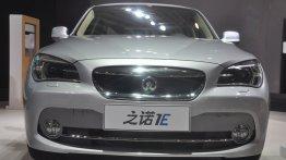 IAB Report - Zinoro 1E (BMW X1 EV) debuts at Guangzhou