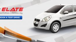IAB Report - Maruti Ritz Elate limited edition relaunched