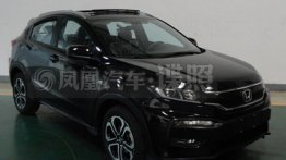 Spied - Front and rear of the China-only Honda XR-V (Vezel) compact SUV
