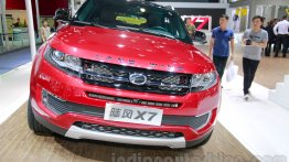 Guangzhou Live - Landwind X7 (Range Rover Evoque clone)