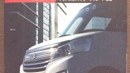 Suzuki Spacia (facelift) brochure leaks - Japan