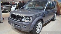 Land Rover Discovery Landmark Edition showcased at Geneva Show - IAB Report