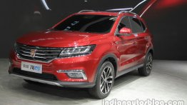 Chinese Cars at Auto China 2016 - Part 17