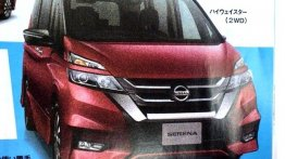 All-new Nissan Serena leaked