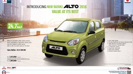 Maruti Alto 800 facelift launched in Sri Lanka at INR 9.33 Lakhs