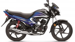 Honda Dream Yuga with dual-tone color launched