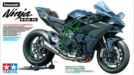 Tamiya releases 1/12 scale model of Kawasaki H2R