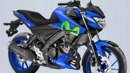 2017 Yamaha V-Ixion R rendered in MotoGP colours