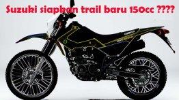 Suzuki GSX-R150 based trail bike in the works - Report