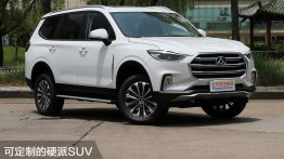 India-bound SAIC Motor's Toyota Fortuner slayer - In 10 Live Images