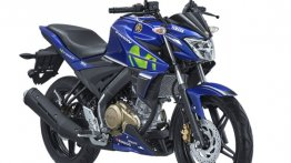 Yamaha V-Ixion Movistar livery launched in Indonesia