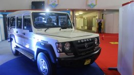 New Force Trax Cruiser Deluxe showcased at Prawaas 2017