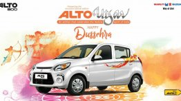 Maruti Alto 800 Utsav Special Edition launched