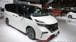 Nissan Serena Nismo at the 2017 Tokyo Motor Show - Live