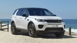 Land Rover Discovery Sport Landmark edition announced