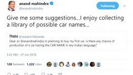 Mahindra S201 & Mahindra U321 could be given Indian language names
