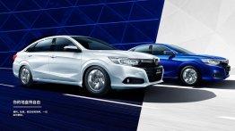 Stretched Honda City platform underpins the 2019 Honda Crider