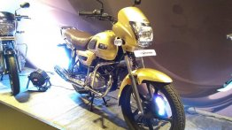 TVS Radeon commuter launched in India, priced at INR 48,400 [Update]