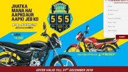 Revised Bajaj 5-5-5 offer extended until December 31