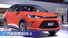 Honda Vezel/Honda HR-V-based Honda VE-1 EV unveiled in China [Video]