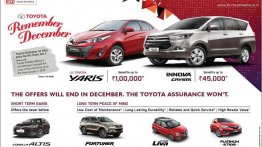 Toyota Remember December offers discounts up to INR 1.1 lakh