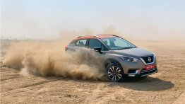 Nissan Kicks to launch on January 22, expected to cost INR 9.5-12.5 lakh