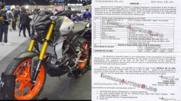 India-spec Yamaha MT-15 ABS engine details & dimensions leaked
