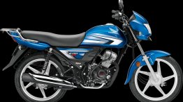 Honda CD 110 Dream CBS launched in India; prices start at INR 50,028