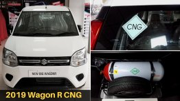 2019 Maruti WagonR S-CNG launched, prices start at INR 4.84 lakh [Update]